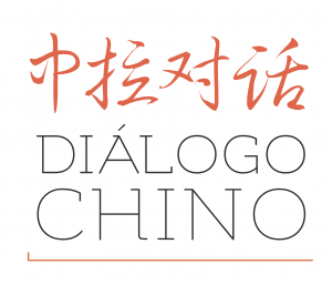 140915 Dialogo Chino Logo (high) CROP